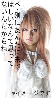 Fuki22_2